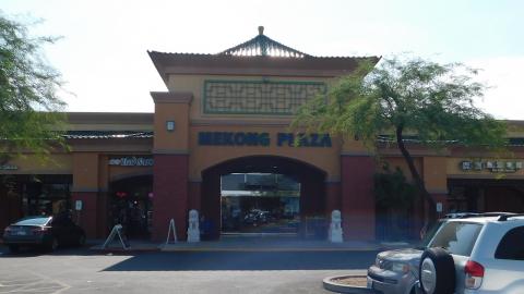 Mekong Plaza entrance